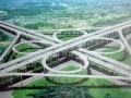 [广东]立交桥及市政工程监理规划(包含交通标志 路灯照明)