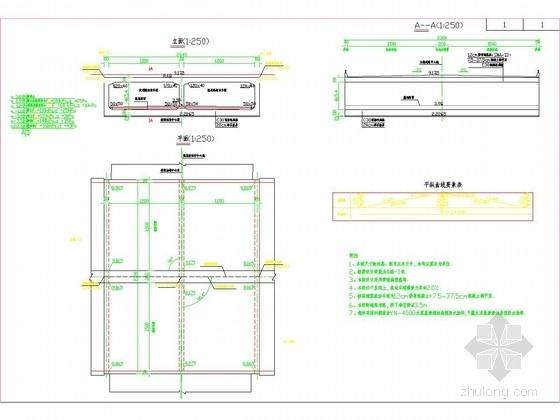 [江苏]一级公路钢筋混凝土下穿通道施工图设计(含挡墙)