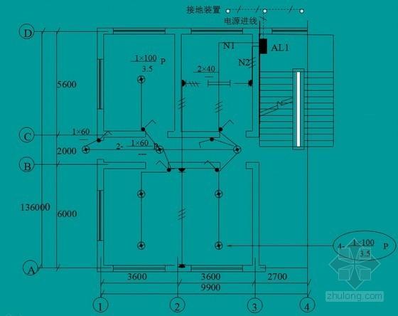 建筑电气工程基础知识与施工图识读PPT87页