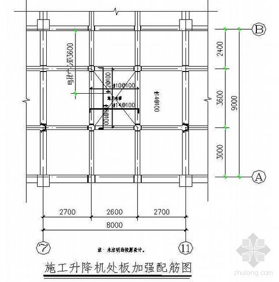 南宁某高层公寓施工升降机安拆施工方案(有计算)