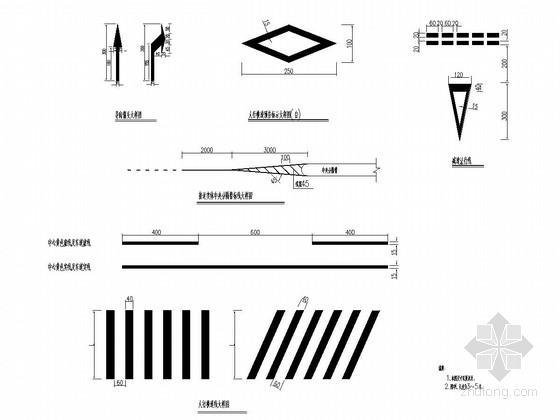 [浙江]城市次干路拓宽改造工程交通施工图设计11张