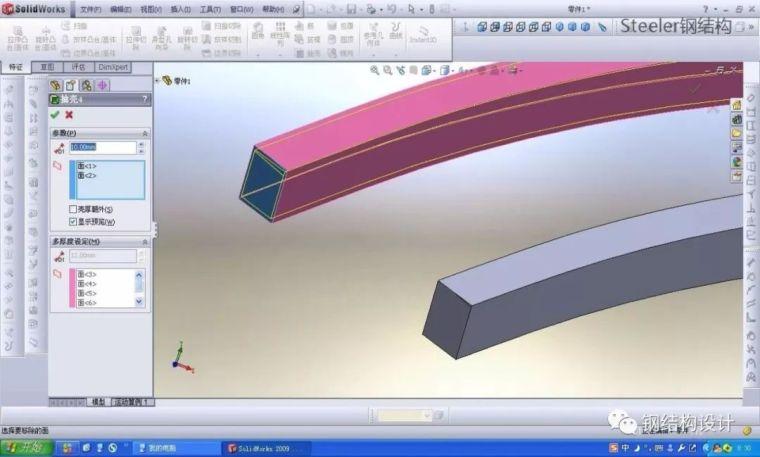 双曲钢构件深化设计和加工制作流程(多图,建议收藏)_25