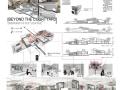 全国大学生建筑设计竞赛获奖作品集