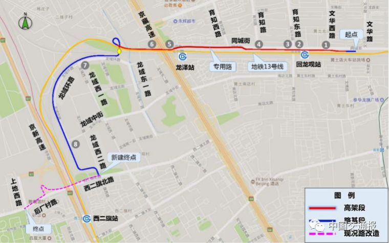 体验北京首条自行车专用路