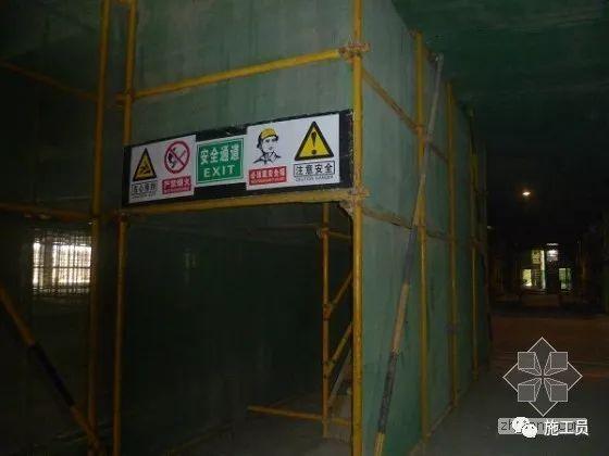 施工外脚手架及安全防护棚专项施工展示!_23