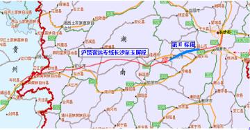 【湖南】沪昆高铁标准化施工组织设计大全(定稿含附表)