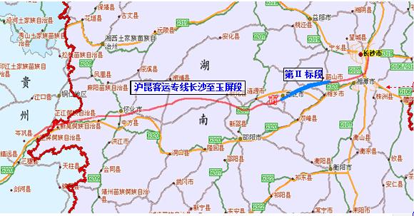 [湖南]沪昆高铁标准化施工组织设计大全(定稿含附表)