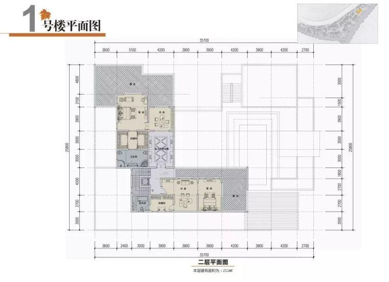 带你玩转文化特色,民俗商业街区规划设计方案!_15