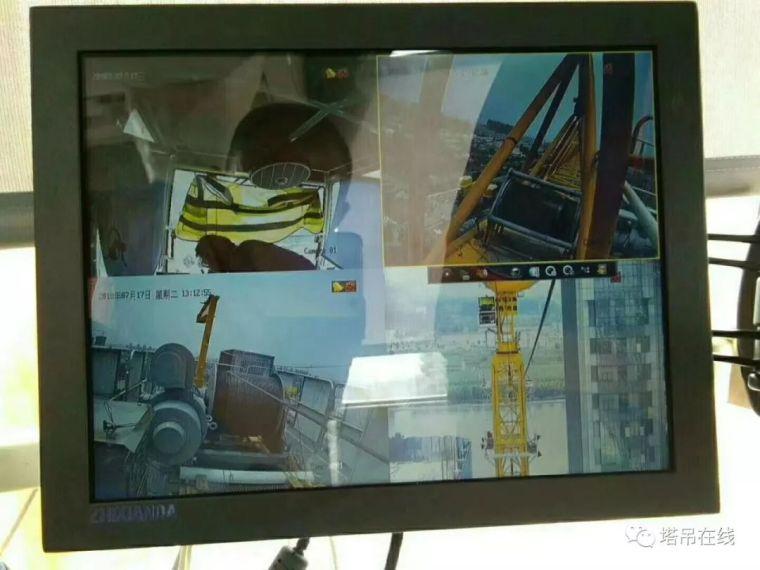 建筑工地塔式起重机的安全技术管理_1