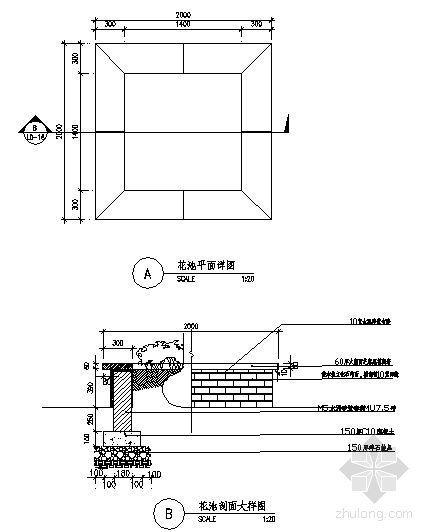 广场花池详图-4