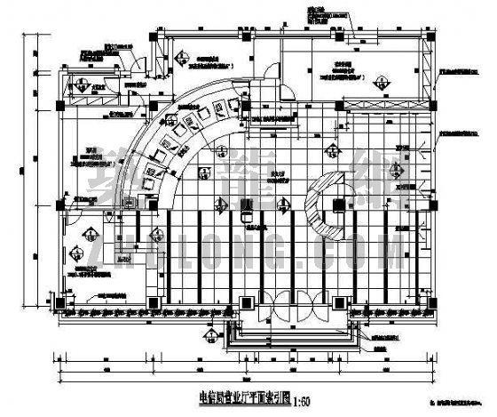 某电信营业厅装修图