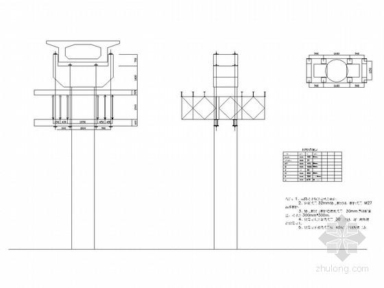 20米现浇箱梁贝雷片支架设计图