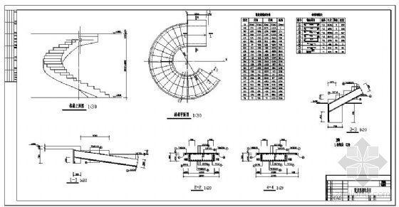 螺旋楼梯结构图(板式)