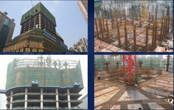 超高层建筑施工关键技术PPT讲义