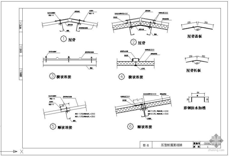 某钢结构节点构造详图图集