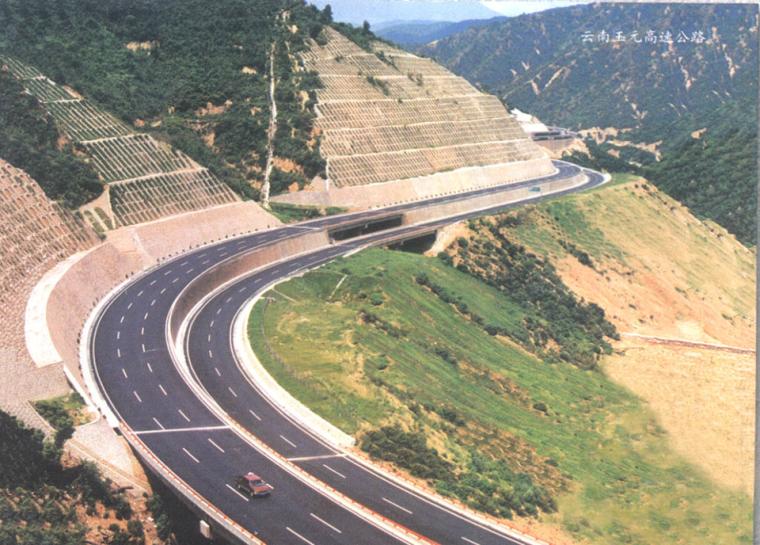 市政工程之公路选线与城市道路网规划