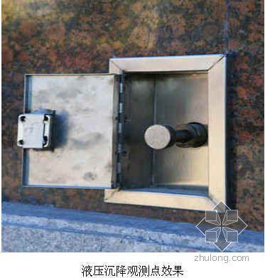 饰面砖工程施工节点控制要求及图例