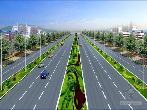 2013年双向六车道高速公路实施性施工组织设计(含分离式立交)