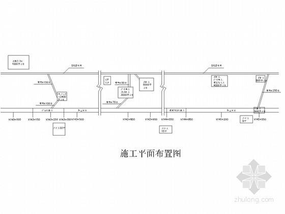 山岭重丘区高速公路工程实施性施工组织设计(含涵洞 提篮吊杆拱桥)