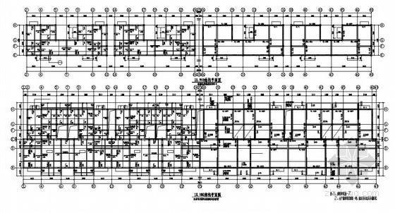 某7度抗震区底框结构设计图