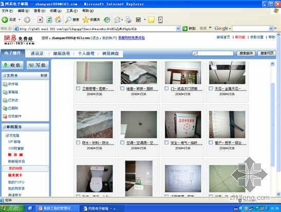重庆上市地产项目公区及大堂装修工程监理规划