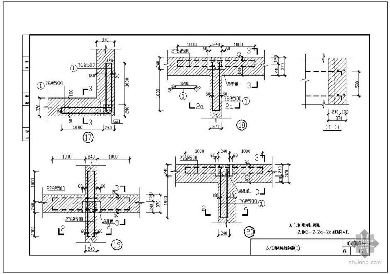 [川]08G08某370墙构造柱与墙体连接节点构造详图(三)
