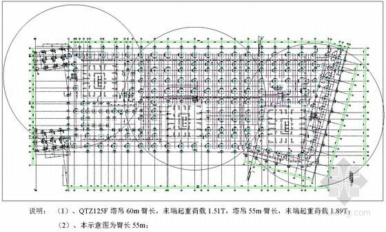 [福建]住宅工程塔吊基础施工方案(节点详图)