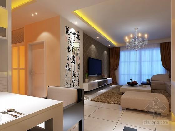现代清新客厅