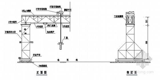 50米T梁预制场龙门架构造图