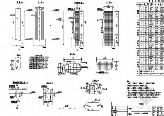 380m中承式系杆拱桥边拱拱肋拱上立柱钢筋构造节点详图设计