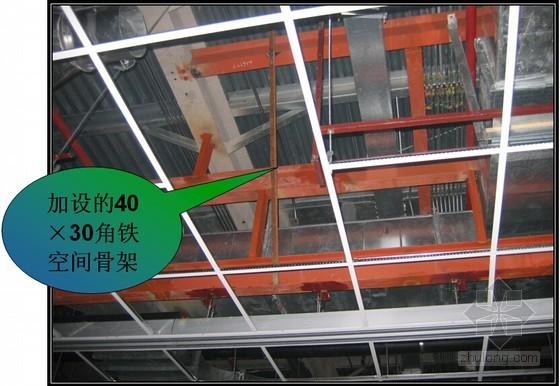 [QC成果]提高吊顶天花平整度合格率(附图较多)