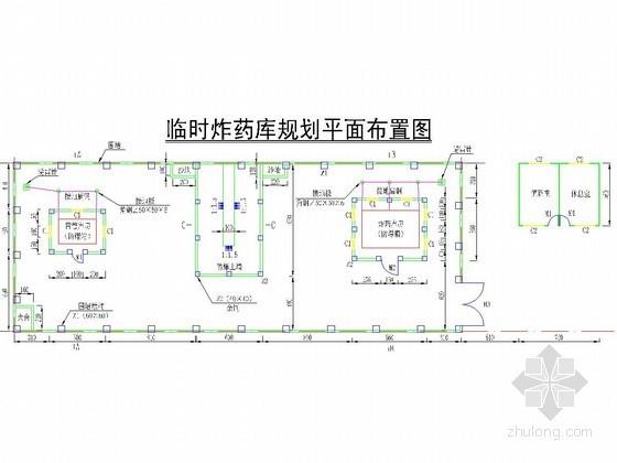 [四川]水电站工程10吨临时炸药库施工方案(附炸药库设计图)