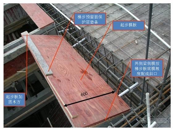 建筑工程高层住宅剪刀梯施工工艺(附图)