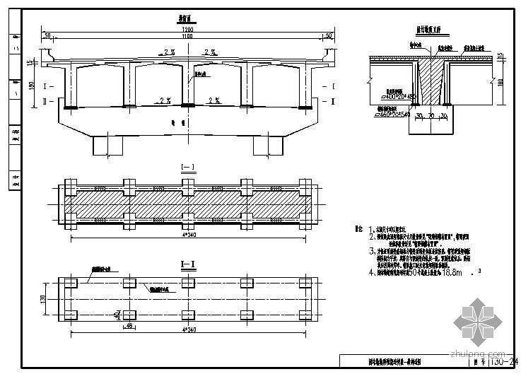 30米T梁设计图纸