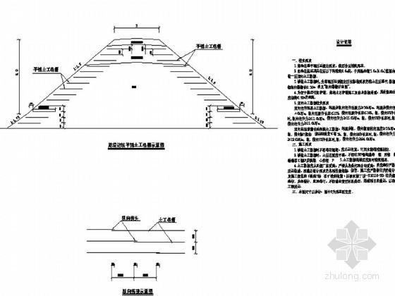 250km/h高速铁路路基平铺土工格栅设计通用图