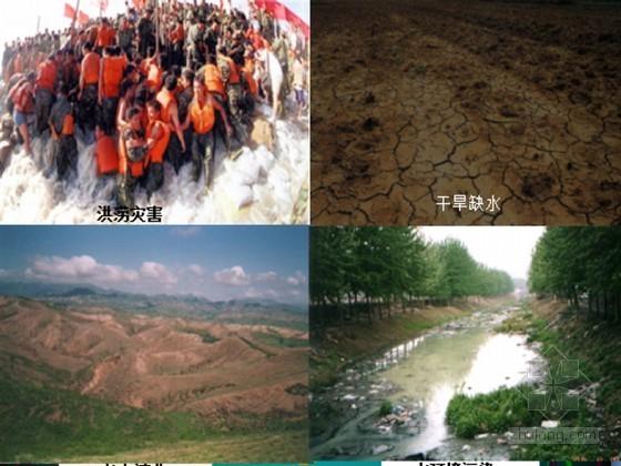 农田水利节水灌溉技术