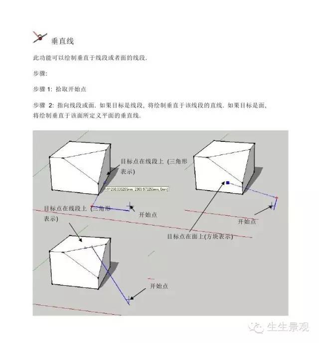 最全SketchUp建筑小插件_10