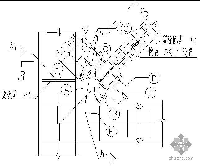 某斜杆为H型钢与工字形悬臂杆的转换连接节点构造详图(1)