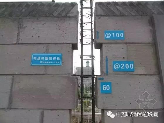 [辽宁]城市综合体项目施工现场标准化做法照片76张(丰富图片)
