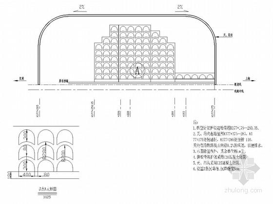 铁路工程路堑溜坍整治拱形骨架护坡设计图