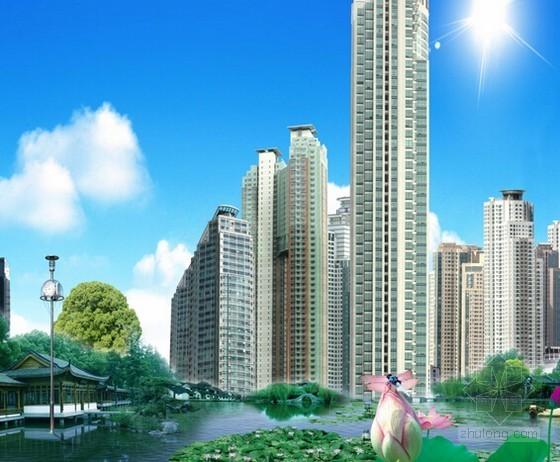 [标杆地产]房地产设计管理办法及流程汇编