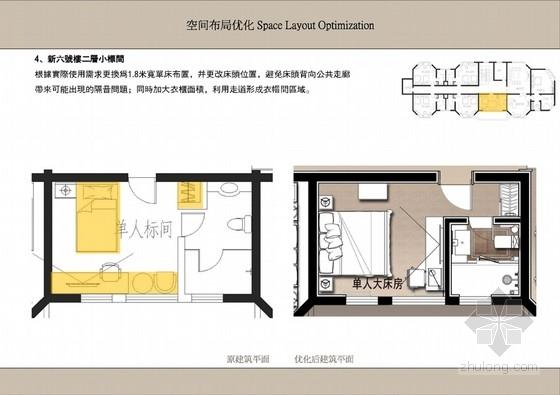 [广东]南方园林特色别墅宾馆改造概念性设计方案小标间布局优化