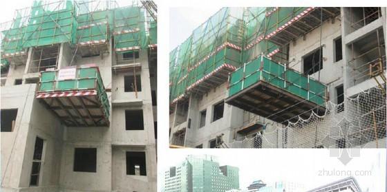 [北京]高层框架剪力墙结构商业广场项目周转料策划汇报
