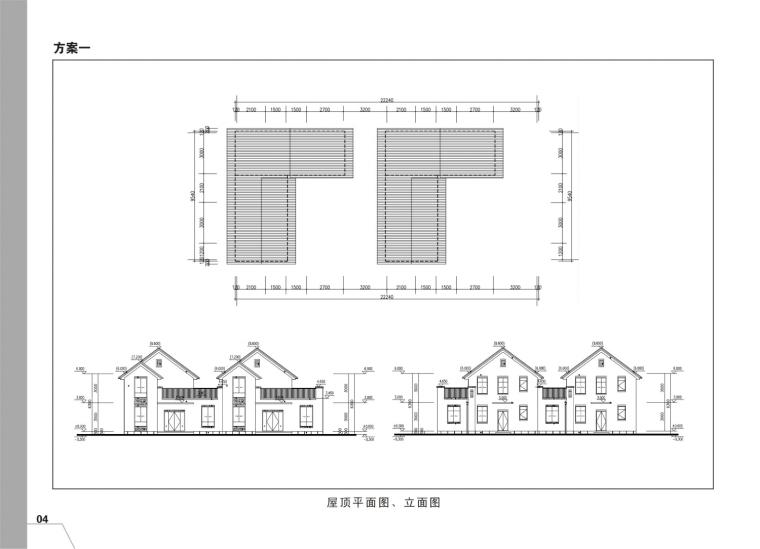 新农村建设农房设计(7个方案,可供参考,实用美观)-4.jpg