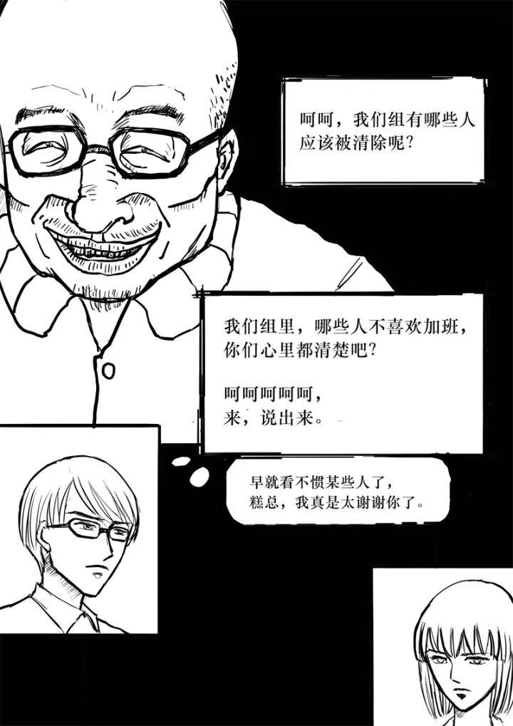 暗黑设计院の饥饿游戏_33