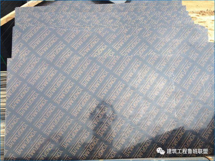 """""""木模板+钢支撑"""":当前受欢迎的模板及支撑体系_8"""