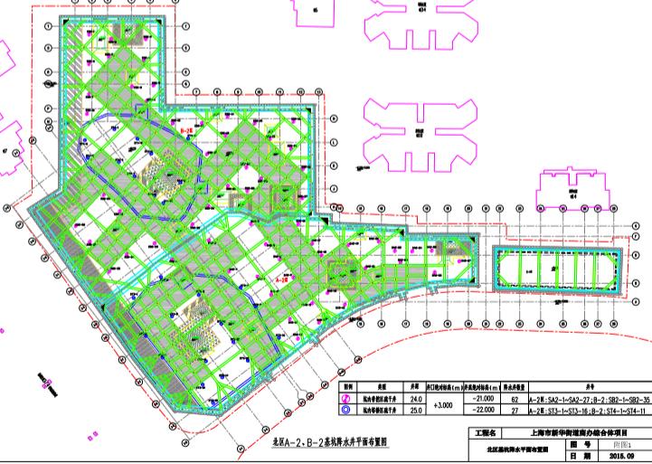 [上海]新华街道商办综合体项目总承包工程技术标(完整)_2