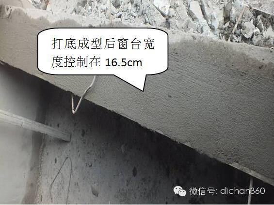 建筑工程强制性做法大全(含五大分项31种强制性做法)_37