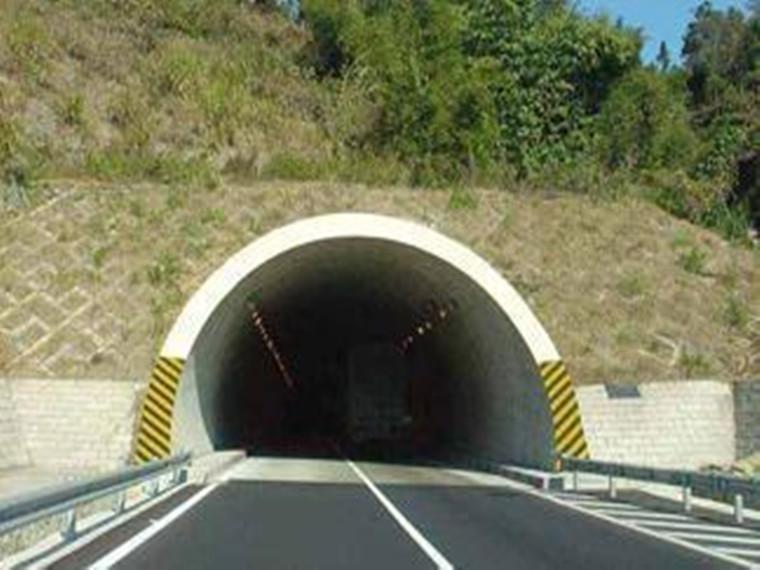 客运专线隧道施工安全风险评估报告