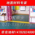 DDK帝肯昆明幼儿园pvc塑胶地板对人体有害吗多少钱一平米接缝怎么处理